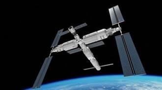 全球17國受邀參與中國太空站 俄太空人期待進入天宮工作