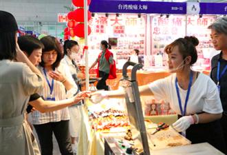 兩岸綠色食品展交會哈爾濱登場 台灣精釀啤酒和沙茶醬獲好評