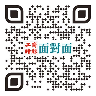 天貓淘寶海外台灣總經理 劉慧娟 讓淘寶更有台灣味