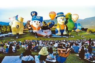 新故鄉願景》熱氣球升空 鹿野鄉起飛