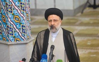 62%得票率 萊希當選伊朗總統