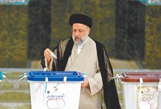 伊朗極端保守新總統 美伊可能更緊張