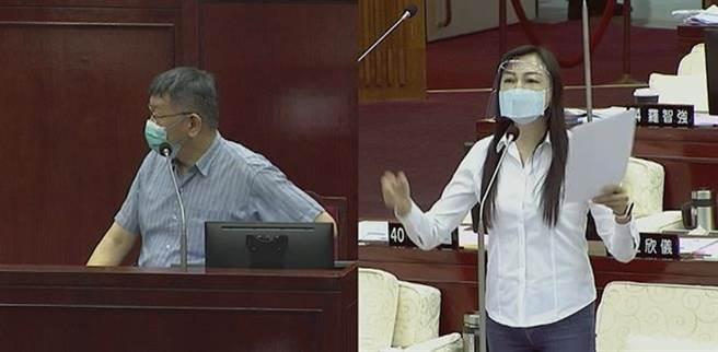 北市議員闕枚莎(右)質詢台北市長柯文哲(左)。(摘自北市議會直播/張穎齊台北傳真)