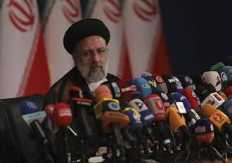 伊朗總統當選人:核談判須有結果 不會見拜登