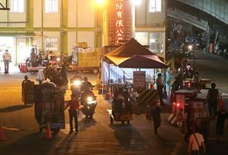才爆群聚確診45人 北市第一果菜市場凌晨恢復交易