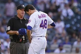 MLB》大都會迪葛朗太神 成為第一個黏球受檢者