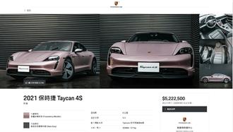 保時捷全新Porsche Finder NEXT安心線上選購平台  輕鬆找到您專屬的保時捷