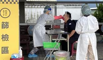 飛離島旅客自願快篩陽性 須經PCR採檢陰性才准登機