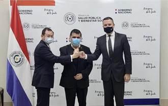巴拉圭預購100萬劑聯亞疫苗 外交部證實:樂見拓展海外商機