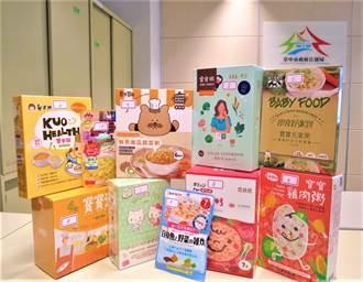 中市府抽驗10款寶寶粥 重金屬塑化劑皆合格