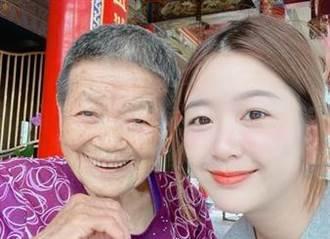 90歲阿嬤打AZ身體出現2驚人變化 正妹網紅吐真心話