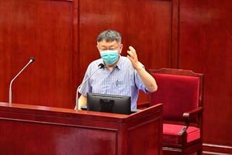 柯P飆罵衛生局北農、士林長照案 黃世傑:市長確實很不滿意