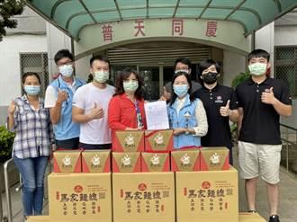 替防疫人員加油打氣 金門特產店捐「馬拌麵」一批