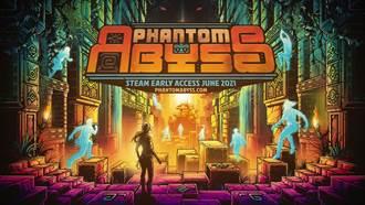《幻影深淵 Phantom Abyss》神廟大門敞開 開放 Steam 搶先體驗