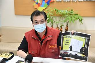 柯文哲甩鍋新北、基隆 新北市副市長劉和然:傷害很多人情感