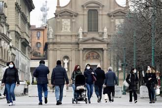 義大利防疫令鬆綁 不再強制戴口罩