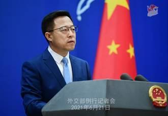誣指華裔教授是中國間諜 中方指美情報機構公信力早已碎渣一地