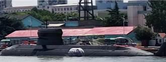 大陸039C改進型潛艦現身 張競:就不怕您看