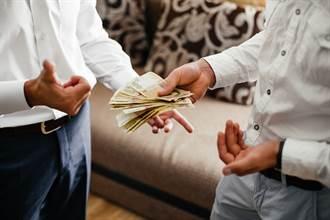 最容易欠錢不還3星座 千萬別輕易借錢給他們