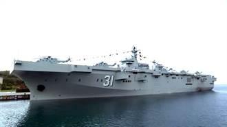 號稱「奪島神器」075兩棲攻擊艦 陸海南艦內部首次曝光