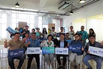 「城鄉新創產業補助計畫」3600萬元挹注 台南贏地創新育成基地再升級