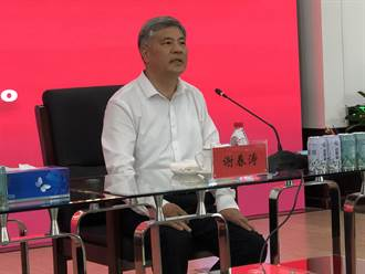 中共黨校副校長:現階段難有統一時間表 但肯定在中國夢裡
