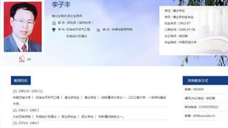 河北燕山大學教授宣稱推翻相對論:為科學掃清巨大障礙