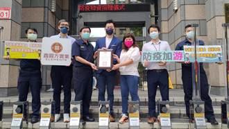 「我守護你」企業聯手捐贈「消毒神車」守護警察防疫安全