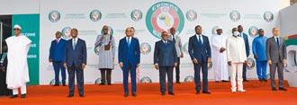 15西非國 2027年將發行統一貨幣ECO