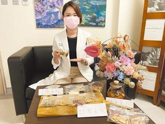 中醫大醫師傳4茶飲 養生抗疫