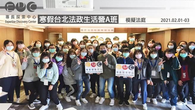 銘傳大學產學推廣處- EDC專長探索中心實體營隊協助了3000多人次的國、高中生找到學習方向。(圖/銘傳大學提供)