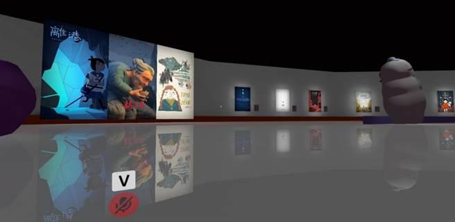 回川 VRChat 虛擬線上展動畫組展區