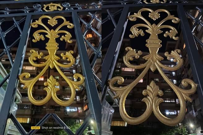 realme 8 5G(左)對比iPhone 12 Pro相機夜間拍攝(3)。(黃慧雯攝)