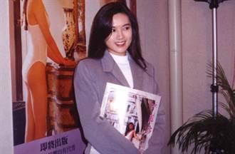 《蜜桃》李麗珍55歲美得優雅 社群曬遊台灣照曝心願