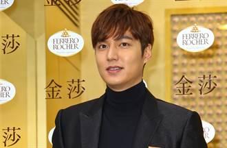 李敏鎬34歲生日曬驚人認證照 網:一輩子禮物加起來沒這一半