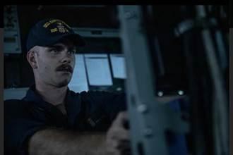 魏柏號穿台海 解放軍:全程跟監隨時應對挑釁