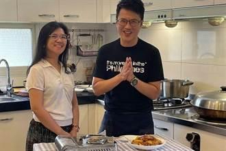 菲律賓的味蕾旅行 溫士凱教你煮出「菲」嚐不可家常菜