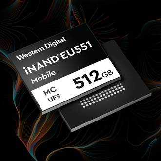 鎖定5G手機 WD推出第二代UFS 3.1行動儲存解決方案