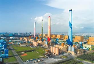 確保能源穩定 美商會籲提升燃氣與再生能源發電