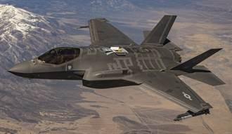 F-35祭法寶獲瑞士青睞搶大單 恐惹惱歐盟