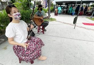 街頭藝人夫妻檔優雅演奏 為打疫苗爺奶紓壓