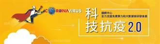國研院攜手Illumina 啟動新冠病毒基因定序分析