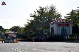 教育部證實 稻江科技暨管理學院7月31日起停辦