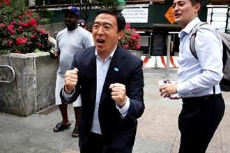 紐約市長初選投票 台裔參選人楊安澤宣布敗選