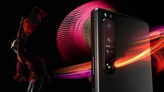 Sony Xperia 1 III訂7/8線上發表 會前熱場舉行索粉挑戰賽