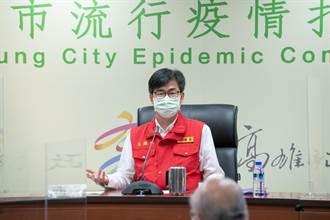 恩主公醫院病患回高雄1傳6 陳其邁怒批新北疫調不實