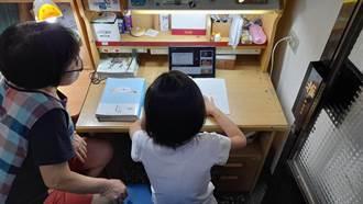防疫延長至7月 明基基金會資助苗栗偏鄉學童平板電腦進行數位學習