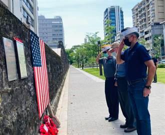 追悼美軍戰俘 AIT安全合作組官員首露面