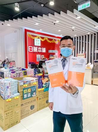 日藥本舖23日起開賣「家用版快篩試劑」 提供藥師諮詢