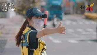 南市最新防疫短片 「警界白歆惠」首度代言